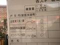 DSCF0548.JPG