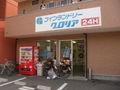 DSCF3315.JPG